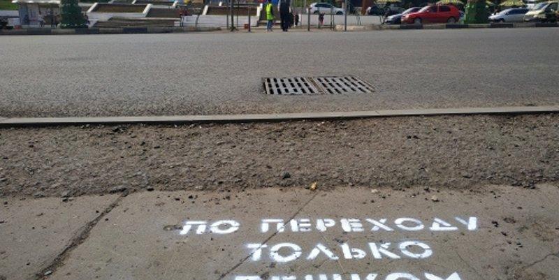 Слоганы бетон планета бетон