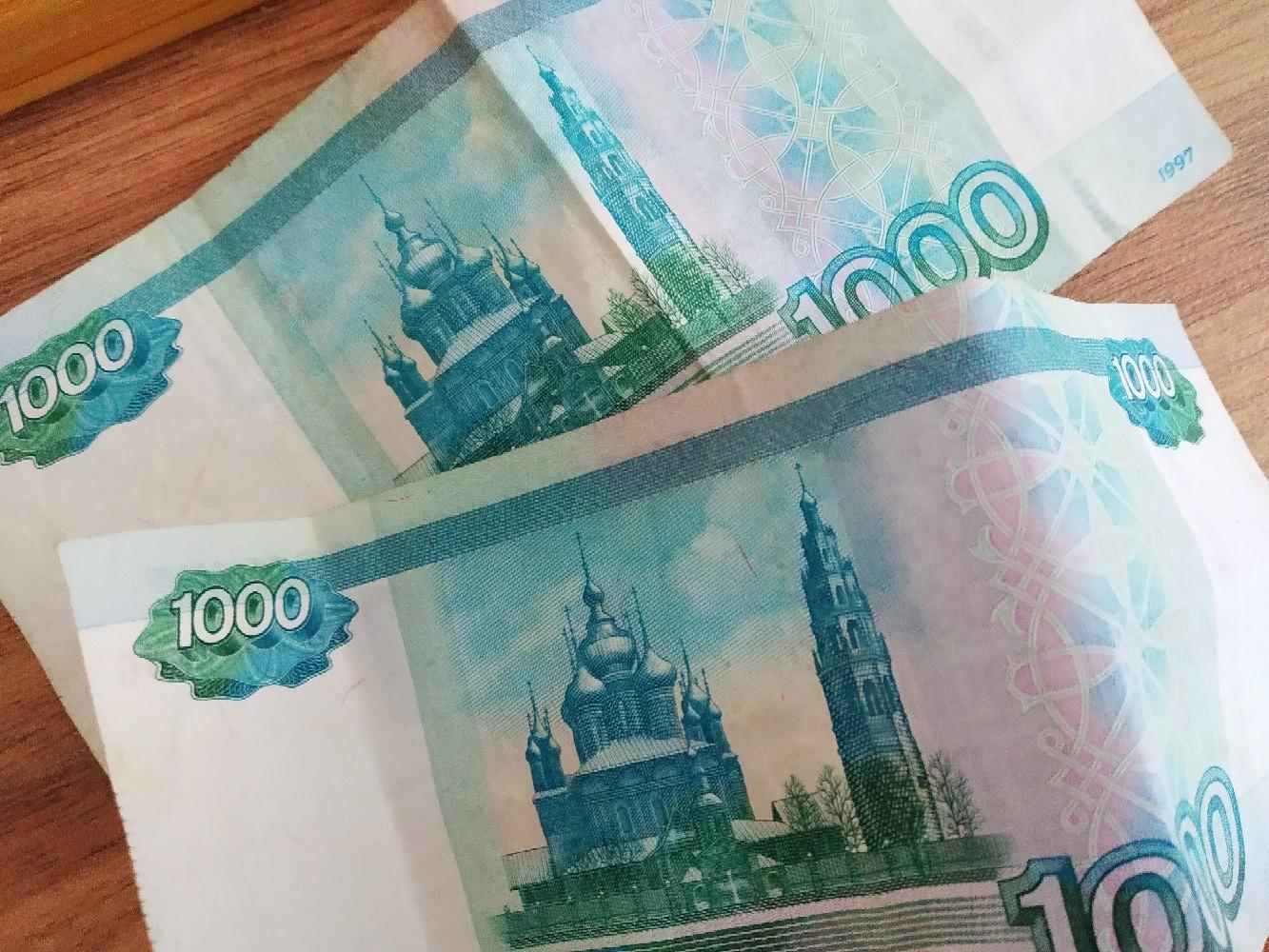 займ на тысячу рублей срочно