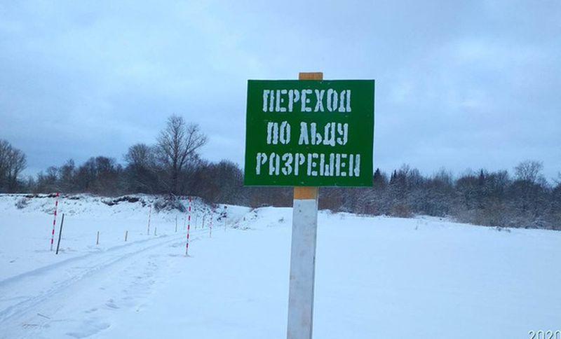 Поселок трубный челябинская область фото стоит